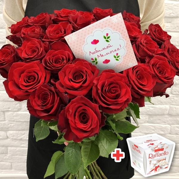 25 красных роз + бонус